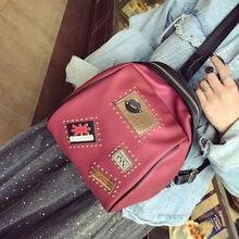 Новая коллекция Модный корейский стиль женский рюкзак из искусственной кожи Стильные Заклепки знак рюкзак универсальные простые Колледж стиль рюкзак
