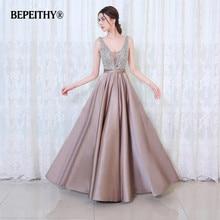 Длинное вечернее платье трапециевидной формы с v-образным вырезом и бусинами, с открытой спиной, элегантные вечерние платья, быстрая