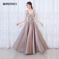 BEPEITHY v-образный вырез корсет с бисером открытая спина линия длинное вечернее платье для вечерние элегантное vestido de festa быстрая Доставка