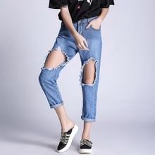 Новое Прибытие плюс размер S-5XL ripped большие отверстия середина талией джинсы омывается пят джинсовые брюки свободные брюки женщины женщины