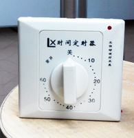 Mechanical Water Pump Timer Countdown Switch Multipurpose 60 Minute Time Controller 86 Type Bottom Box