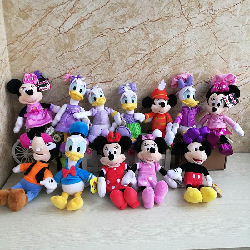 Hello Kitty cosplay dog plush stuffed toy doll 8/' new soft birthday gift