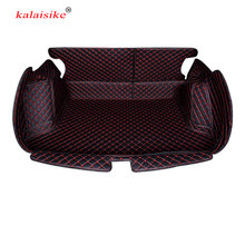 kalaisike Custom car trunk mat for BMW all models f30 f10 e46 x5 x1 x3 e36 e90 e39 e70 x5 X4 X6 auto accessories styling