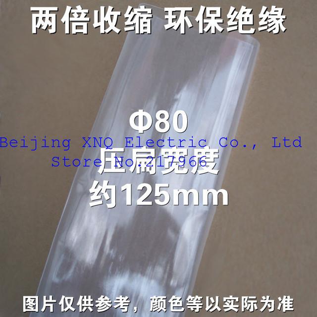 80mm transparente tubo do psiquiatra do calor tubo shrinkable de isolamento de alta qualidade ambientalmente amigável