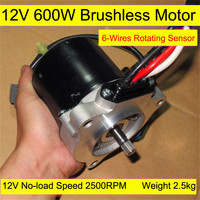 12V 600W Brushless DC Servo Motor with rotary High torque 3.8n/m for propeller Manned toys bicycles or scooters
