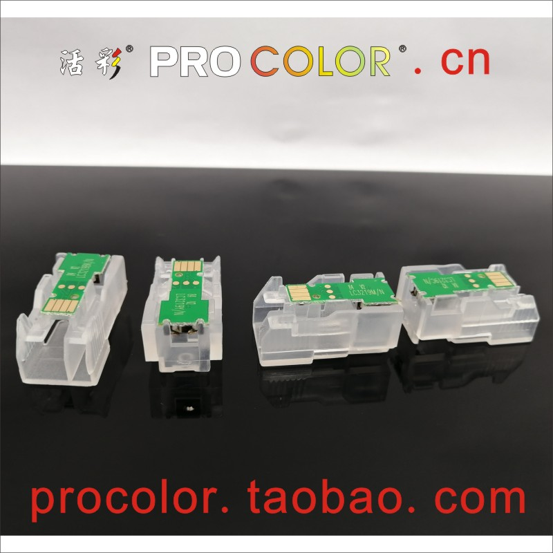 LC3219XXL XL LC3217 Só chips do cartucho jato de tinta para O IRMÃO MFC-J6930DW MFC-J5335DW MFC-J5730DW MFC-J5930DW MFC-J6530DW impressora