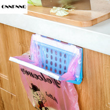ONNPNNQ Kitchen Garbage Bag Storage Rack Fixed Bracket Thickened Plastic Shelves