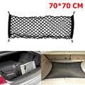 70x70 см универсальная сумка для багажника автомобиля эластичная нейлоновая задняя грузовая аккуратная сеть органайзер для хранения багажа ...