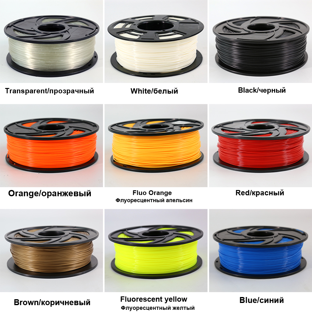 New 0.5KG / 1KG 1.75mm PLA ABS Filament For 3D Printer Printing Pen Filament Materials