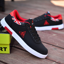 Brand Men Casual Shoes Breathable Lace-U