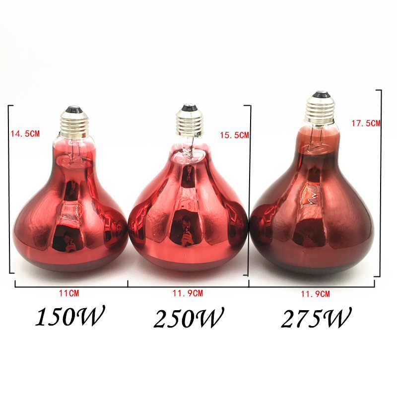 220 V инфракрасная физиотерапия лампа E27 Тепловая терапия боли в спине лампы 150 w 250 w 275 W взрывозащищенные нагревательные жаркое лампочка