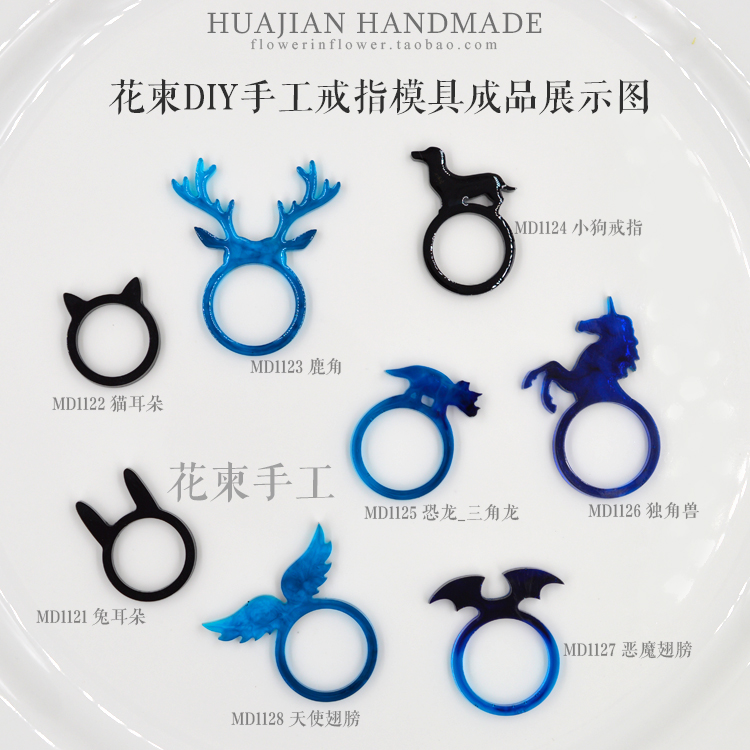Flower Invitation ring mould - unicorn antlers Angel Wings Silicone Ring Mold For Epoxy Resin Mold MD1125-1128