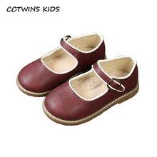 CCTWINS BAMBINI 2018 Bambini di Autunno Del Cuoio Genuino Piatto Del  Bambino Della Ragazza di Marca 43c8c783b45