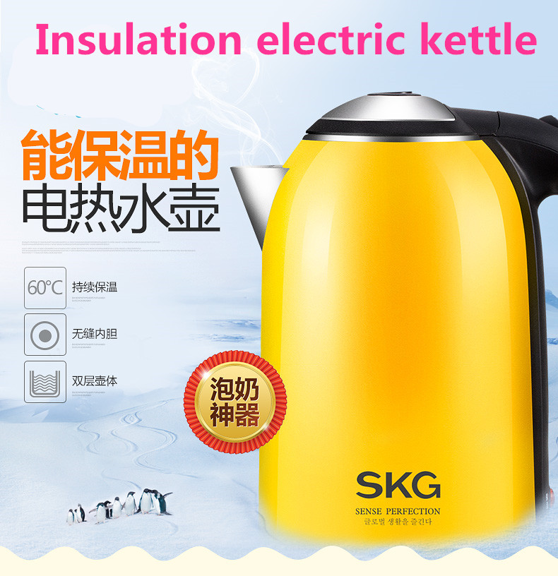 1.7L Stainless steel anti-hot electric kettle off automatically electric kettle insulation household appliances for the kitchen electric kettle the stainless steel automatically cut off the electric with 1 8l