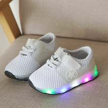 Children running shoes solid athletic shoes 2019 new breathable mesh girls & boys sneakers lighted children tennis kids sneakers(China)