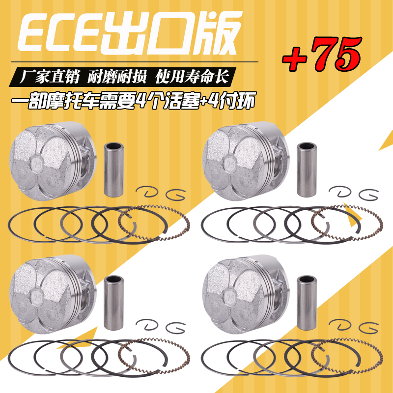 Motorcycle Engine Parts Piston Ring Kit STD 25 50 75 for YAMAHA FZR250 FZR 250 in Pistons Rings from Automobiles Motorcycles
