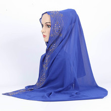 muslim hijab New Design Luxury Brand Solid silk Summer Scarf Gradient Dip dye Women luxury brand Shawl Long Soft Wrap 70*170