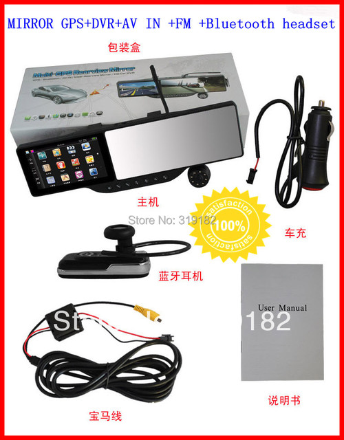 """Cheapest prmontion 5"""" mirror gps rearview mirror gps with DVR +Bluetooth headset+AV in +FM+update map,mirror GPS dvr kit"""