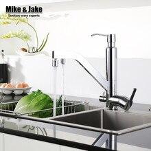 3 функции кухни кран с водой фильтр torneira Cozinha смесители 3 In1 кухня кран с мыла три пути раковина