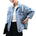 Casual loose elegant women spring autumn beading pearls hole jean jackets single breasted wide-waisted denim jacekt coat outwear