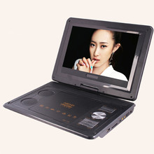 13.8 inch Digital Multimedia Portable EVD/DVD Video machine, Card Reader USB Ports, Analog TV/Game/270 Degree Swivel LCD Screen