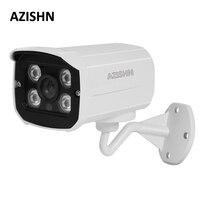 AZISHN H.265 SuperHD 5MP 2MP 4 pcs LEDs Matriz Câmera IP PoE Night Vision Câmeras de Vigilância Ao Ar Livre do metal P2P Movimento detectar|Câmeras de vigilância| |  -
