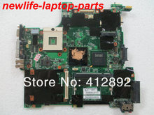 original for R61 R61i motherboard 14.1 inch 42W7868 P42X5018 11S42X7344 DDR2 maiboard 100% test fast ship