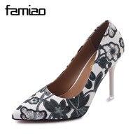 Famiao 2017 Для женщин extreme Туфли-лодочки Вышивка Высокие каблуки стилет цветок пикантные туфли на выход тонкий каблук острый носок