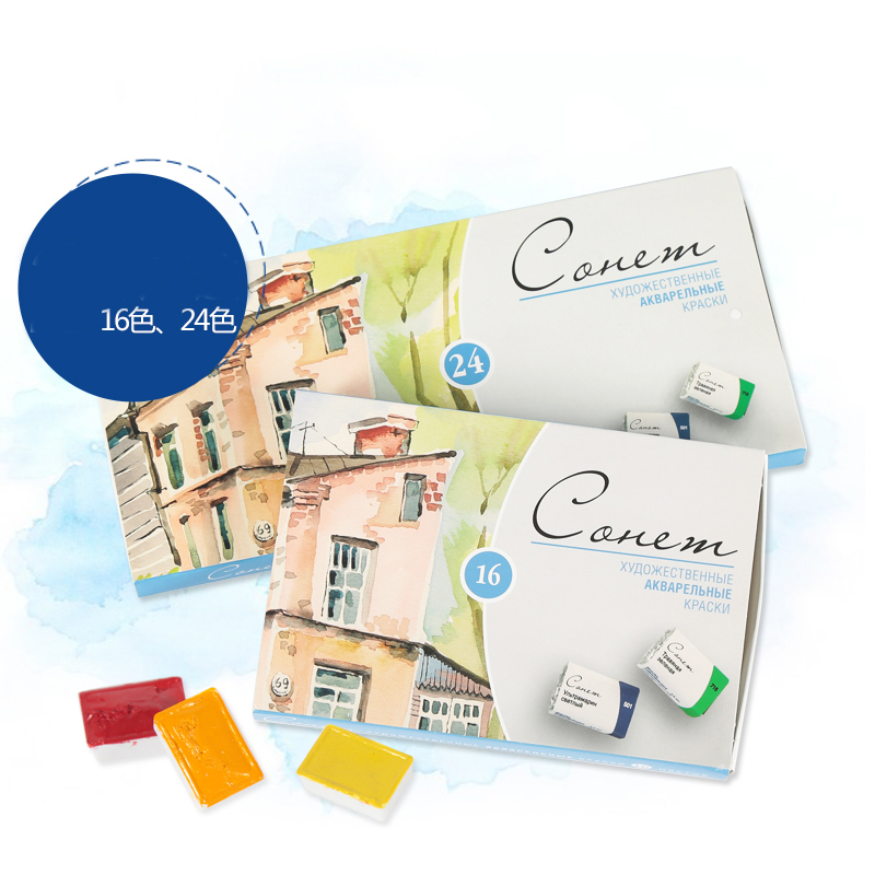 ФОТО 16/24 Colors/Set Russia Art Drawing Paint Supplies Solid Watercolor Paint Box Set Students Art Class Stationery Supplies