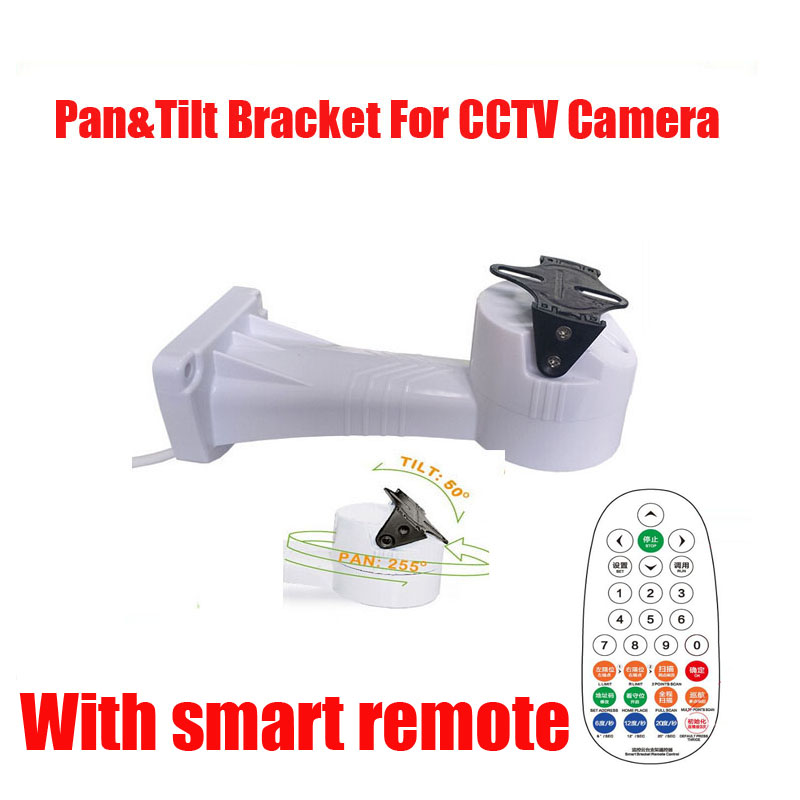 Free Shipping smart remote Motorized Pan Tilt Rotate CCTV Camera Holder Bracket Wall Mount free shipping universal metal white wall mount stand bracket for cctv security camera
