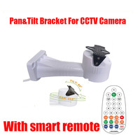 Free Shipping smart remote Motorized Pan Tilt Rotate CCTV Camera Holder Bracket Wall Mount