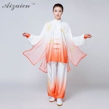 Traditional Chinese Kung Fu Suit Taijiquan Uniform Taiji Clothing For Women Woman Long Sleeves Tai Chi Chuan Shirt And Trousers chinese tai chi clothing taiji performance garment kungfu uniform embroidered outfit for men women boy girl kids children adults