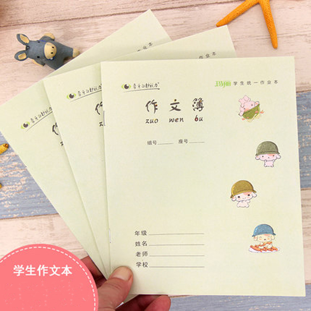 6pcs Chinese exercise book educational workbooks for kids and baby, Square essay workbook ,characters writing book for children image