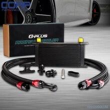 19 Ряд Двигатель Гонки Масляный Радиатор Kit Для BMW E36 E46 Евро E82 E9X 135 Черный