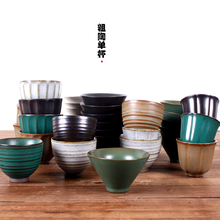 Jia-gui luo Japanese stoneware ceramic teacup Chinese Kung Fu tea set