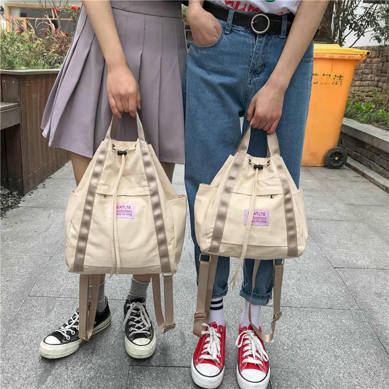 2018 корейский стиль парусиновые модные Bagpack школьные сумки для подростков девочек Для женщин дорожный рюкзак женский мешок Dos шнурок