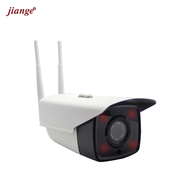 Outdoor Night Vision Waterproof Surveillance Camera 960P HD WiFi IP Camera  Suit For Home Store Office