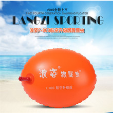 Inflatable Swimming Ring F803 PVC Thickening Double Airbags Swim Floats Equipment Pool Floating Lifesaving Ball