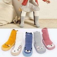 Новые стильные носки, тапочки для малышей, модные толстые теплые носки с милыми мультяшными животными для маленьких мальчиков и девочек детские Нескользящие носки, Тапочки
