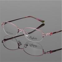 Alloy Elegant Women Glasses Frame Optical Glasses Plain Eye Box Eyeglasse Small Boxes Prescription Glasses