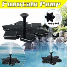 Solar Panel Power Fountain Water Pump DC 5V 1.4w Submersible Watering Floating Pump Pool Pond Waterfall Floating For Garden(China)