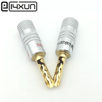 EClyxun 100pcs 24K Gold Plated Audio Nakamichi BFA Silent Wire Tube Banana Speaker Plug Connector Screw Cable & Wire