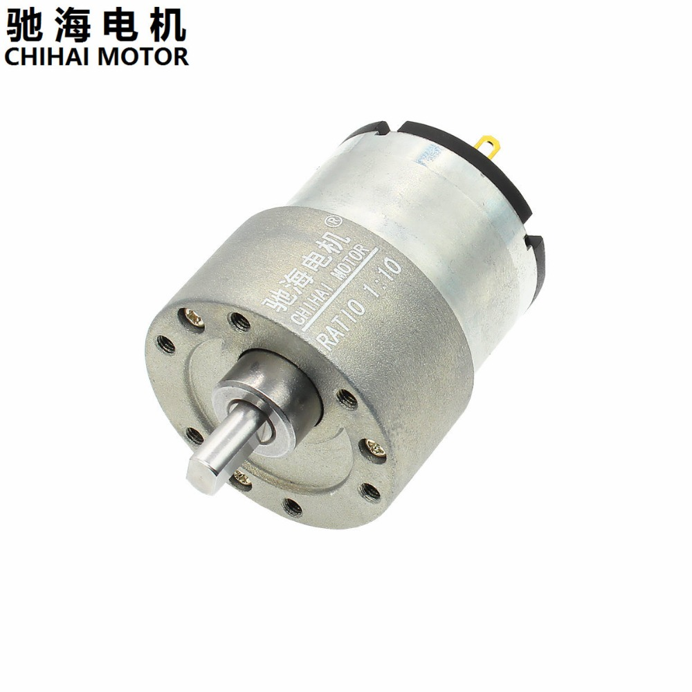 ChiHai Motor CHR-GM37-520 Permanent Magnet Miniature DC Metal Tooth Speed Reduction Motor DC 24V