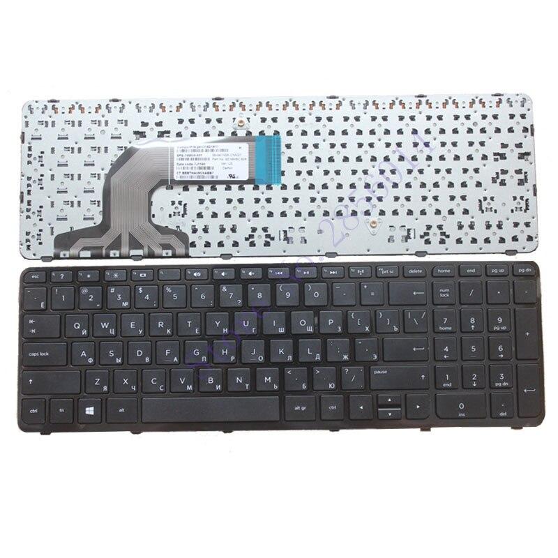 Tastiera russa per HP pavilion 15-e081sr 15-e082er 15-e082sr 15-e001sm 15-e003sm 15-e004sm 15-r 15-F RU tastiera del computer portatile