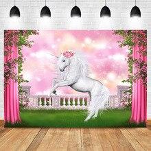 NeoBacke Unicorn Backdrop Pink Flower Curtain Lawn Photography Background Glitter Bokeh Shiny Backdrops