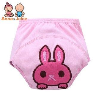 3 Pcs/lot Baby Washable Diapers Underwear/100% Cotton Breathable Diaper Cover/Training Pants B1trx0002 2