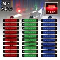 30pcs/Set Red+Green+Blue 24V 6 LED Truck Side Marker Indicator Lights Buses Trailer Lorry Turn Signal Brake Tail Light