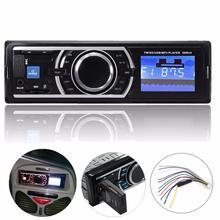 2017 Car Audio Estéreo En el Tablero de FM Receptor de Entrada Aux USB SD MP3 Reproductor de Radio 1-DIN 12 V Con Control remoto #40