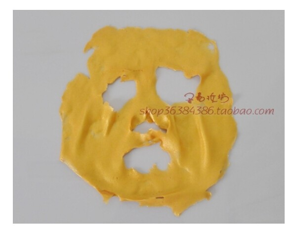 24K GOLD Active Face Mask Powder Brightening Luxury Spa Anti Aging Wrinkle Treatment Facial Mask 300g 6