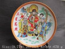 The ancient Chinese myth figures today samsung painting. Porcelain plate